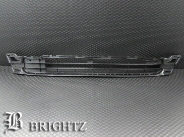 【 BRIGHTZ ハイエース 200 4型 ナロー バン アンダーグリル ブラック 交換タイプ Vタイプ 】 【 GRI−UND−011 】