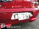 【 BRIGHTZ アルファロメオ156 超鏡面ステンレスメッキリアラ...