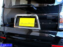 【 BRIGHTZ タント LA650S LA660S 超鏡面ステンレスメッキリ...