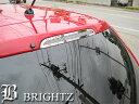 【 BRIGHTZ ベリーサ DC5 超鏡面ステンレスメッキハイマウン...