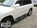 【 BRIGHTZ ランクル 200 超鏡面ステンレスメッキサイドアン...