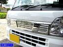 【 BRIGHTZ NT100クリッパートラック DR16T メッキフロントグ...