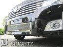 【 BRIGHTZ エルグランド E52 メッシュロアグリルカバー 】 ...