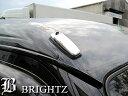 【 BRIGHTZ アトレーワゴン 320 330 321 331 メッキアンテナ...