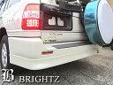 【 BRIGHTZ ランクル シグナス 100 リアバンパーアンダースポ...