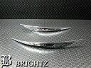 【 BRIGHTZ アクセラ (セダン) BM メッキリアバンパーアン...