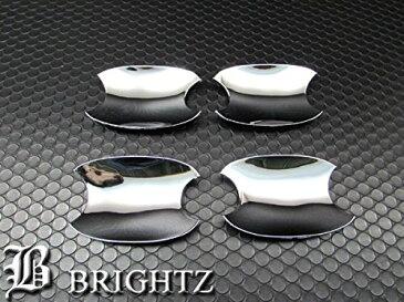 【 BRIGHTZ フリードハイブリッド GP3 メッキドアハンドルカバー 皿 】 【 DHC−SARA−079 】 ハイブリット