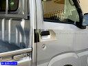【 BRIGHTZ ピクシストラック S500U S510U 超鏡面ステンレス...