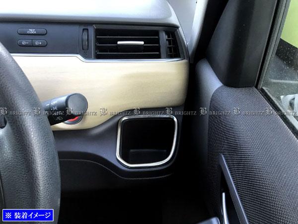 車内収納・ホルダー, ドリンクホルダー  BRIGHTZ GB5 GB6 2PC INTETC218 GB B5 B6 5 6