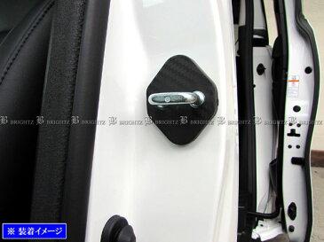 【 BRIGHTZ ekワゴン B33W B36W カーボン調ドアストライカーカバー 1PC 】 【 STRIKER−002−1PC 】 B33 B36 B 33 36 ek ワゴン