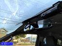 【 BRIGHTZ NV350キャラバンバン E26 メッキルームミラーカバ...