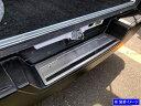 【 BRIGHTZ NV350キャラバン(バン) E26 ステンレスリアバン...