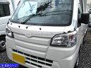 【 BRIGHTZ ハイゼットトラック S500P S510P メッキフロント...