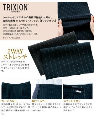 ウール100%の高級素材無地の手縫い風ステッチのストライプ柄タイトスカート*オールシーズン対応