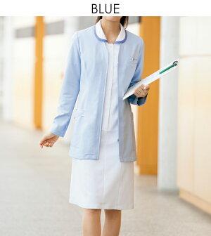 医療用/長袖ライフジャケット[レディース女性用]