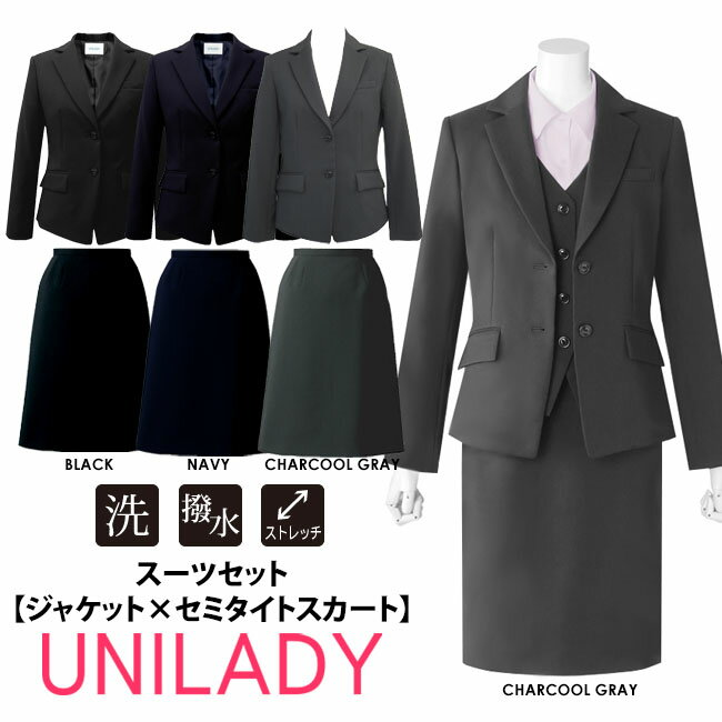 ヤギコーポレーション『スーツセットジャケットセミタイトスカート』