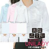 UV機能付き吸汗速乾性素材のリボン付き長袖ブラウス