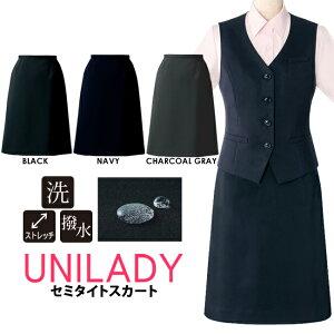 撥水加工で表地はもちろん、裏地にもストレッチ素材を採用した事務服セミタイトスカート*ビジネススーツ