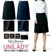 高ストレッチ素材の後ろゴムAラインスカート