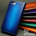 iphone11 pro ケース 手帳型 ブランド 本革 iPhone 8 iPhonexs 手染め ラブリエ iphoneケース ……