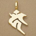 守護梵字 酉(とり) 不動明王(ふどうみょうおう) ペンダント ネックレス シルバー お守り プレゼント