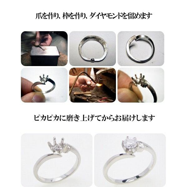 【婚約指輪】エンゲージリング【0.3ct】一粒【0.3カラット】ダイヤモンド【ブライダルジュエリー】プラチナ【結婚指輪】マリッジリング【2人にだけ分かる秘密を持った婚約指輪】Fカラー・VS1クラス・Goodカット【宝石鑑定書付き】