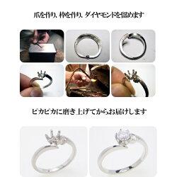 婚約指輪結婚指輪ペアリングティファニーセッティング甲丸リング平打ちリング3本セットブライダルジュエリーシルバー0.3カラットキュービックジルコニアケース磨き布ラッピング袋メッセージカード付き送料無料