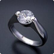 1カラット版:2点留め伏せこみタイプの婚約指輪