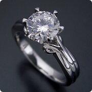 1カラット版:アームの処理が新しい婚約指輪