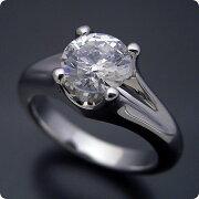 1カラット版:隠れた4本爪デザインの婚約指輪