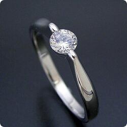 2点留め伏せこみタイプの婚約指輪