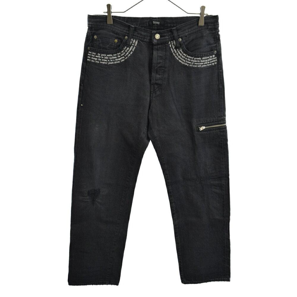 メンズファッション, ズボン・パンツ UNDERCOVER()09SS NEO BOY C4520 AB
