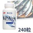 ニッスイ/サラサラ成分/カプセルタイプ/栄養補助食品/健康食品<ニッスイ海の元気EPA240粒セット>EPA/DHA/中性脂肪/脂肪/EPAサプリメント/サプリメント