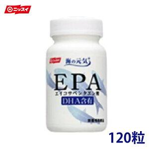 ニッスイ/送料無料/栄養補助食品/健康食品<海の元気EPA120粒お試しセット>EPA/DHA/中性脂肪/脂肪/EPAサプリメント/サプリメント