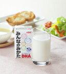 ニッスイ/送料無料/健康食品/健康飲料/健康ドリンク/健康<みんなのみかたDHA30本定期購入セット>DHA/DHAドリンク/ヨーグルト味/子供も飲める/ジュース感覚
