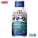 《6袋まとめ買い15%OFF 送料無料》DHA&EPA+サチャインチ 120粒×6袋(約6ヶ月分) dha epa 魚油 サプリ サチャインチ サチャインチオイル α-リノレン酸 ドコサヘキサエン酸 青魚 子供 子ども 健康食品 オメガ 栄養補助食品 カプセル ダイエット ビタミンE 国産 日本製
