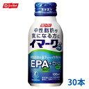 ■ポスト投函■[小林製薬]小林製薬の栄養補助食品 ナットウキナーゼ DHA EPA 約30日分 30粒