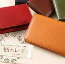 名刺入れ duende 栃木レザー Patina ユニセックス メンズ レディース オリジナル 本革 カードケース 大容量 日本製 ギフト