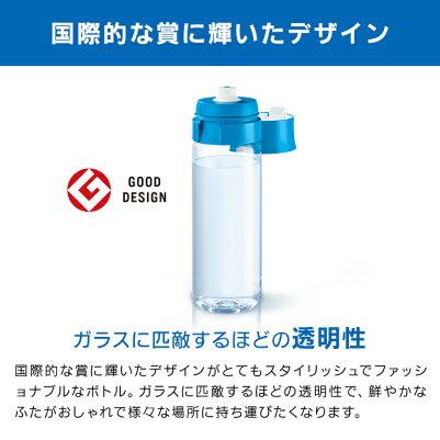 【ポイント10倍】浄水器のブリタ公式フィル&ゴー浄水部容量0.6L