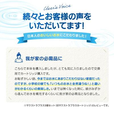 [数量限定カラー]公式浄水器のブリタポット型浄水器マレーラCoolパステルグリーン/ブルートライアルパック(カートリッジ2個付)