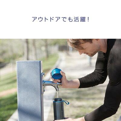 【ポイント10倍】【公式正規品】浄水器のブリタ公式フィル&ゴーアクティブ浄水部容量0.6L|ブリタ浄水器本体浄水機浄水家庭用家庭用浄水器britaフィルアンドゴーその他ボトル浄水機能付きフィルター付きウォーターボトルフィル水筒携帯用携帯ボトル