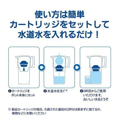 公式浄水器のブリタポット型浄水器ファンマクストラプラスカートリッジ1個付浄水部容量1.0L(全容量1.5L)|ブリタカートリッジ浄水ポット浄水器マクストラ日本仕様ポットマクストラプラスbrita水道水maxtraプラスピッチャーブリタマクストラ冷水筒