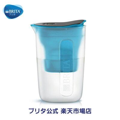 【ポイント10倍】浄水器のブリタ公式ファンマクストラプラスカートリッジ1個付き浄水部容量1.0L全容量1.5L