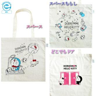 與生態棉包袋,x Hello Kitty 合作 ☆ 2016年新平日交貨的 Hello Kitty 青睞朵拉哆啦 a 夢哆啦 a 夢上平日現在哆啦 a 夢、 Hello Kitty。 05P01Oct16