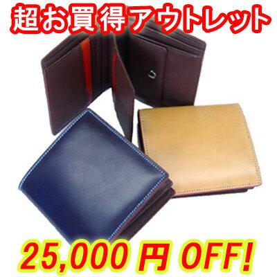 草木染二つ折り財布