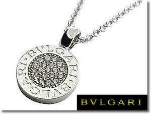 【送料無料】BVLGARI ブルガリ ネックレス【15%OFF】ブルガリ BVLGARI ネックレス メレダイヤパ...