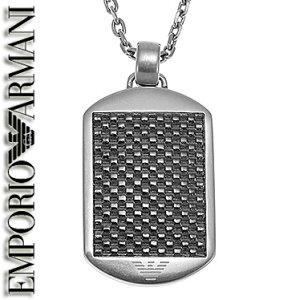 エンポリオ アルマーニ ネックレス EMPORIO ARMANI メンズ プレート ペンダント EGS2384020 ステンレスネックレス