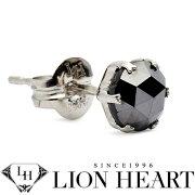 ライオン ブラック ダイヤモンド シングル