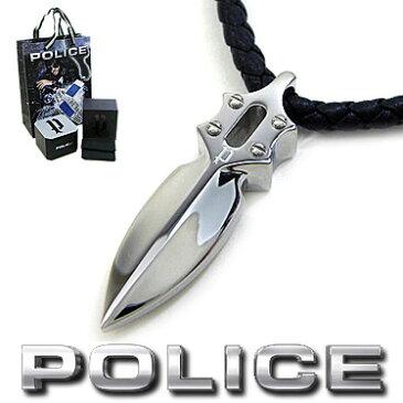 ポリス ネックレス POLICE キャスティングアローペンダント IMPACT 20575PLB01 ブラックレザーチョーカー