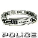 ポリス ブレスレット POLICE CARB 24919BSB01 ステンレスアクセサリー 高杉真宙着用モデル
